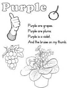 the color purple pages az coloring pages