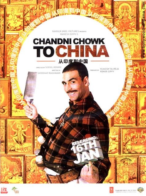 film china download chandni chowk to china hindi movie free download l chandni