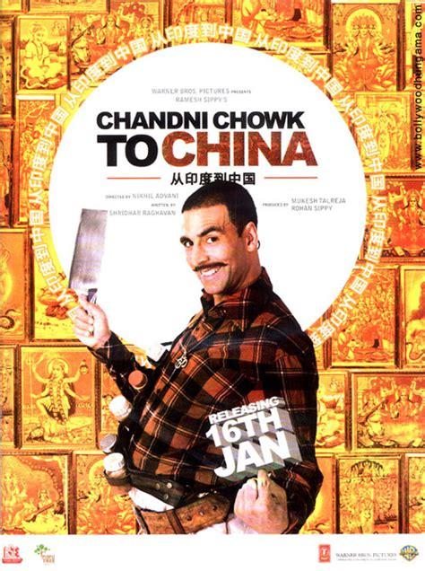 download film china lawas chandni chowk to china hindi movie free download l chandni
