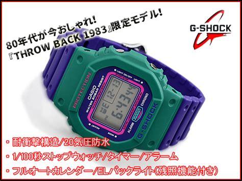G Shock Dw 5600tb 6dr g supply rakuten global market g shock g ショックジーショック
