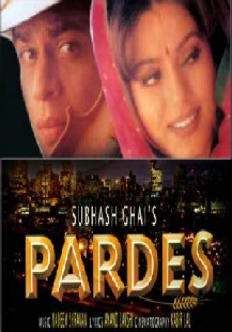 film india pardes pardes