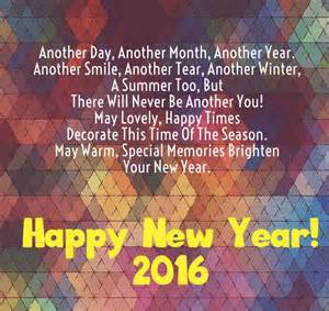 happy new year 2017 ecards greetings food style