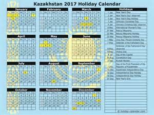 Kazakhstan Calendario 2018 Kazakhstan 2017 2018 Calendar