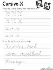 cursive x worksheet education