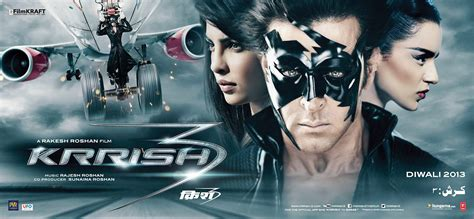 film india krish krrish 3 f i l m y k e e d a