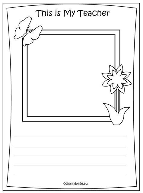 my pattern book kindergarten memory book this is my teacher coloring school