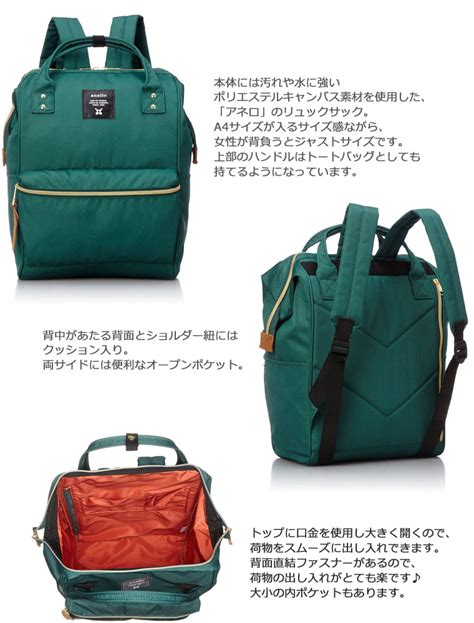 Anello Synthetic Leather Backpack scelta rakuten global market anello anello backpack base with daypack large rucksack womens