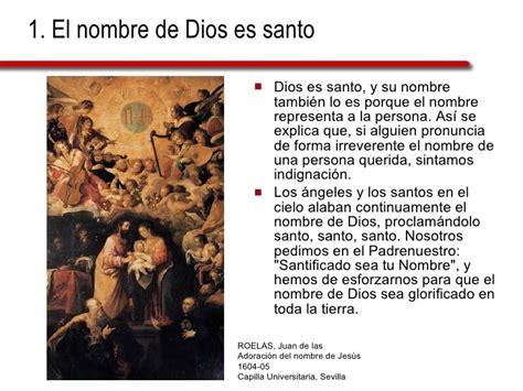 dibujo segundo mandamiento el nombre de dios es santo picture 46 segundo mandamiento no tomar 225 s el nombre de dios en vano