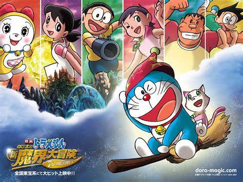 film doraemon download doraemon wallpaper doraemon cartoon episodes movie