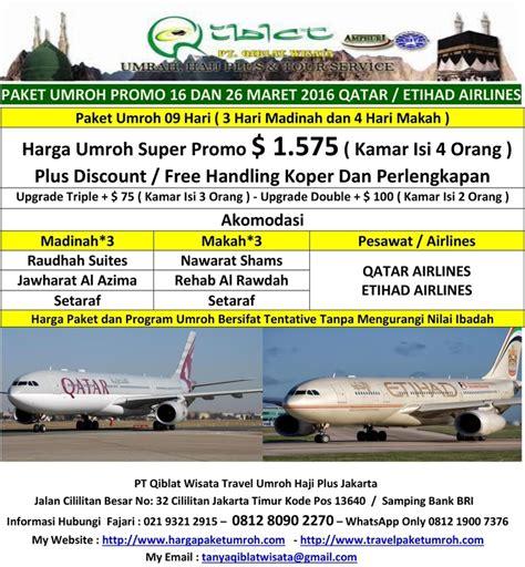 Paket Qatar Airlines paket umroh maret 2017 travel umroh jakarta