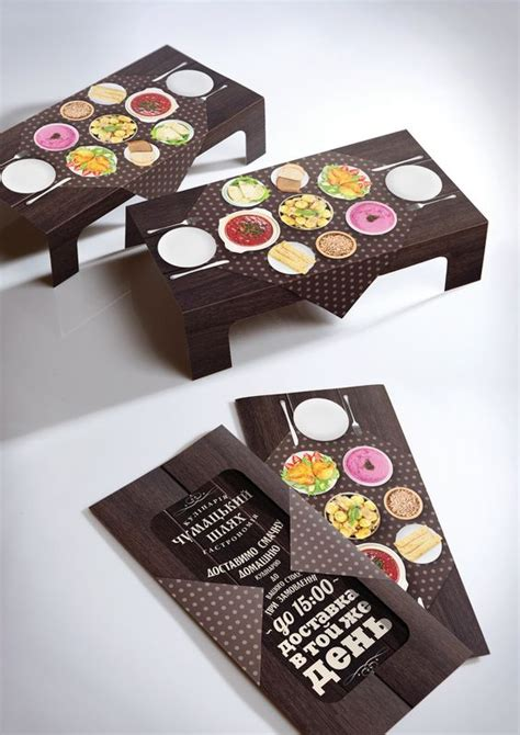 How To Make A Brochure Handmade - food direct mail and brochures on