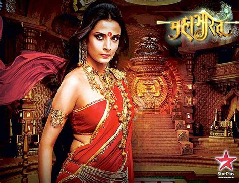 download film mahabarata movie a journey of love sacrifice and dishonour mahabharat
