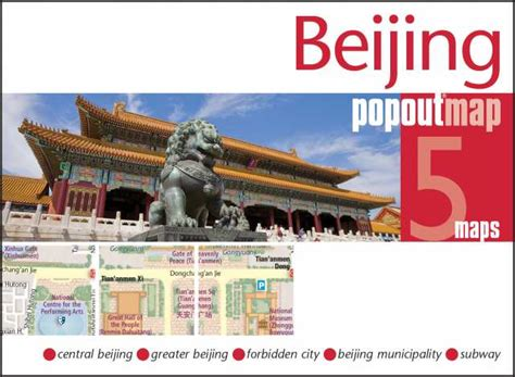 florence popout map handy 1910218421 beijing archives popout products