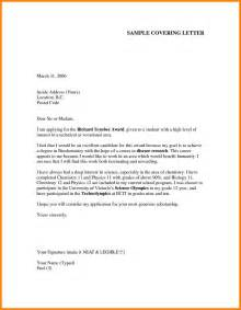 cover letter sle to apply for a 4 formal letter apply for a resume emails