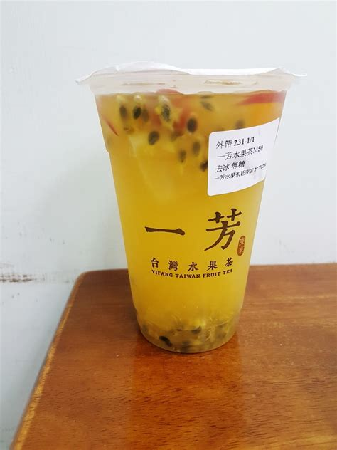 fruit tea yifang taiwan fruit tea 一芳水果茶 jaysun eats taipei