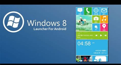 windows launcher for android windows 8 launcher apk for android version