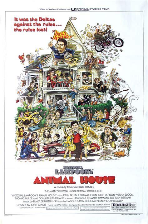 the animal house animal house rick meyerowitz