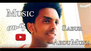 New eritrean music 2016 sabur abdu muna eritrea chat com