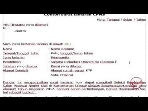 Contoh Surat Lamaran Kerja Untuk Cpns Kemenkes by Format Surat Lamaran Cpns 2018