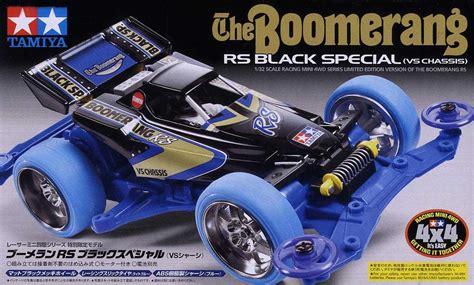 Tamiya 15354 Jr Mini 4wd Pro Racers Box boomerang jr mini 4wd wiki fandom powered by wikia
