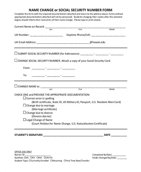 7 sle social security name change forms sle templates