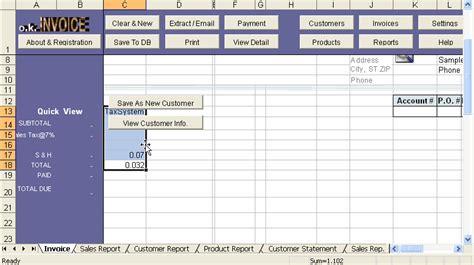 Custom Field Tutorial Custom Office Templates