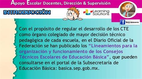 basica sep gob mx portal de la educaci n b sica en m xico cte segunda sesi 243 n 2017 2018