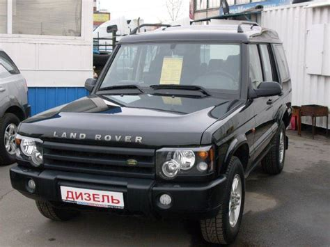 how make cars 2004 land rover discovery transmission control 2004 land rover discovery pictures 2500cc diesel manual for sale