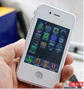 copycat hiphone 5 released in china before real iphone 5