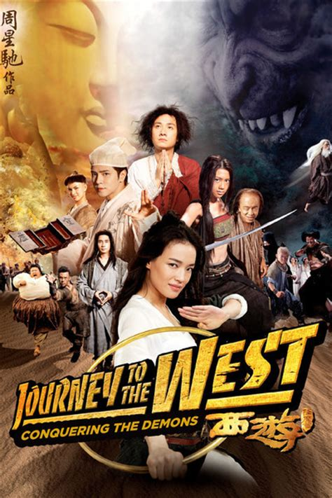 film comedy west journey to the west movie review 2014 roger ebert