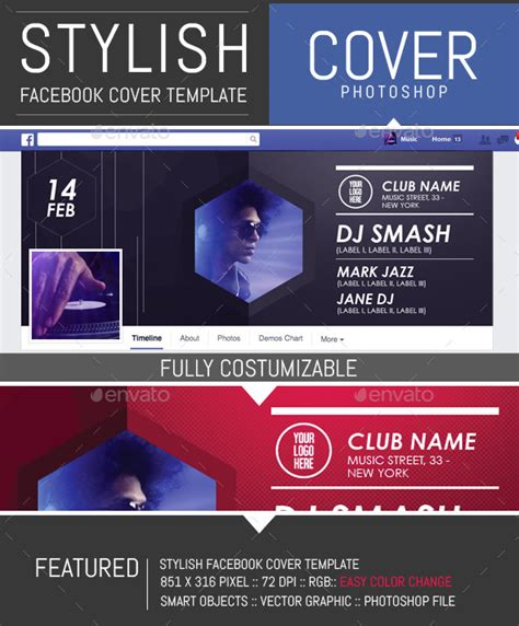 event club party facebook timeline cover template by