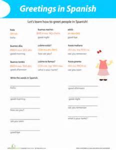 greetings in spanish worksheet education com