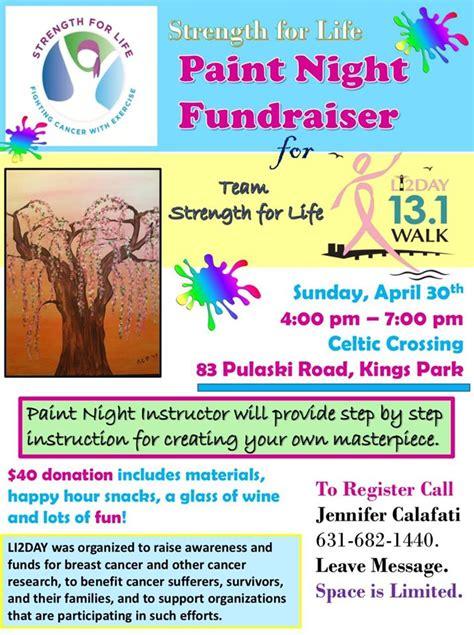 paint nite boston fundraiser paint fundraiser strength for