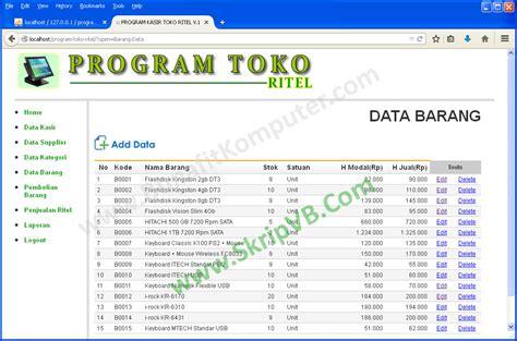 Software Pembukuan Toko Kebutuhan Hewan Toko 1d software penjualan dan stok barang software newhairstylesformen2014