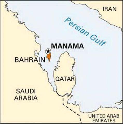 Bahrain Address Finder Manama Location Students Britannica Homework Help