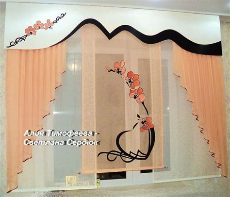 Window Cornice Styles 84 одноклассники шторы Pinterest Cornice Valance