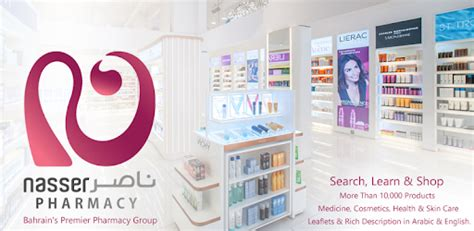 nasser pharmacy apps  google play