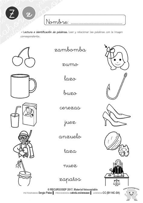 actividades lectoescritura para imprimir taller lectoescritura recursosep letra z actividades 002