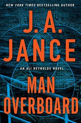 overboard an ali novel ali series