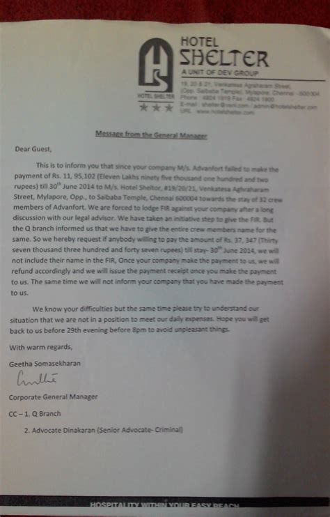 Appeal Letter Hostel unpaid and unsupported seaman guard ohio crew still