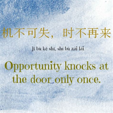 chinese quote 30
