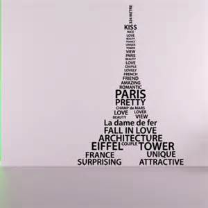 Eiffel tower of words paris france decal vinyl