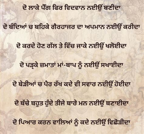 punjabi comments in english for 100 punjabi comments in english for facebook dil te