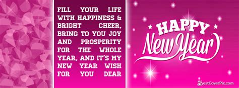 happy  year  facebook covers fb cover pics