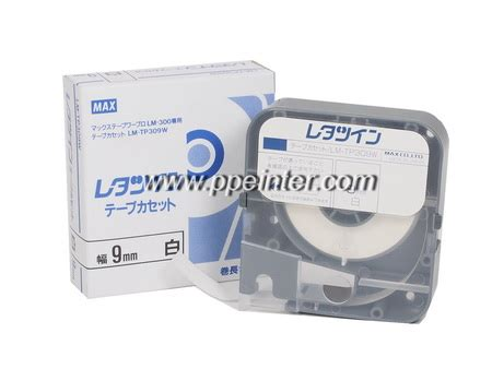 Murah Label Max Letatwin Lm Tp309y Yellow lm tp label