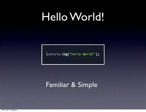 simple node js hello world server side javascript developement node js quick tour