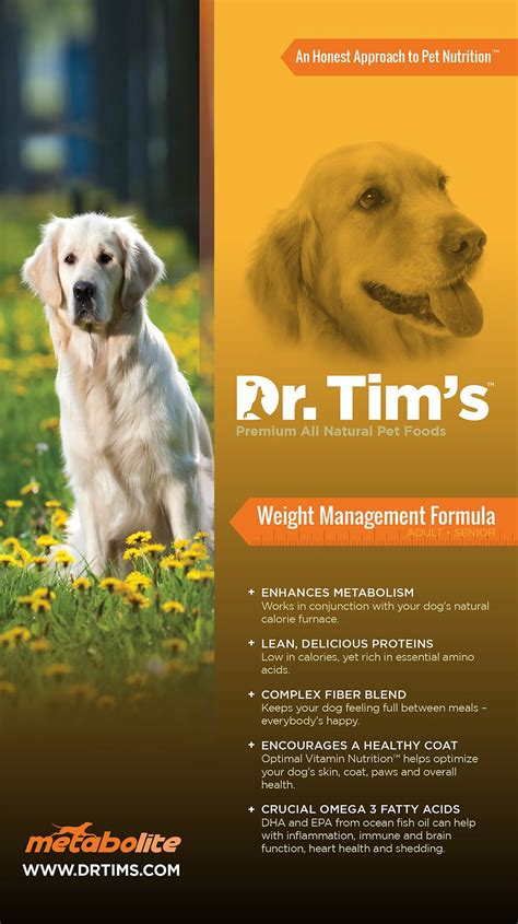 dr tim s food dr tim s metabolite weight management formula food 30 lb bag chewy
