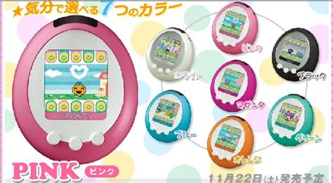 tamagotchi plus color tamagotchi plus color updates the original digital