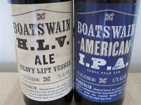 boatswain beer hlv bottom shelf beer trader joe s boatswain ipa and hlv