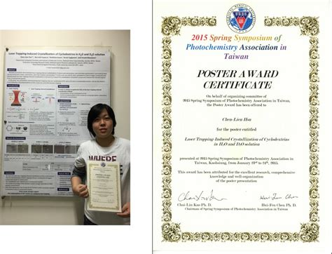 Hem Raisha laser bio nano science laboratory masuhara sugiyama lab